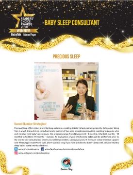 Precious Sleep, Infant & Child Sleep Solutions