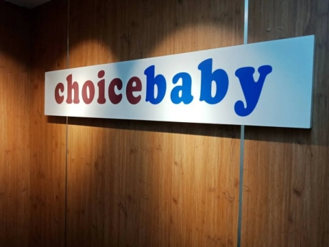 Choice Baby, A Gender Selection Company
